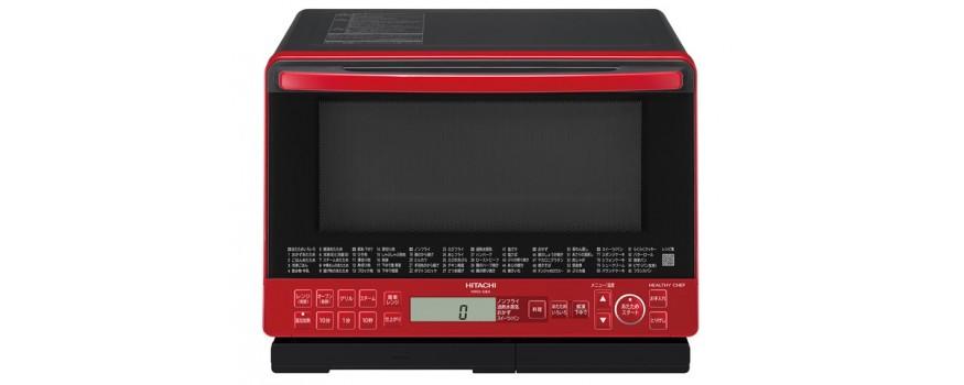 Lò vi sóng Hitachi MRO-S8X chức năng vi sóng và nướng bù ẩm