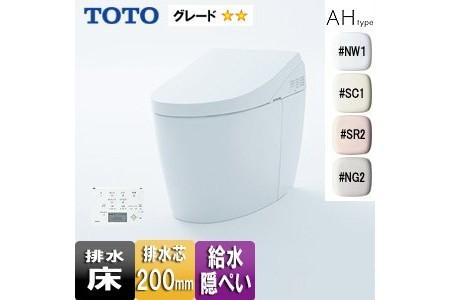 Bồn cầu tự động TOTO NeoRest CES9898 loại một khối xả nước trực tiếp