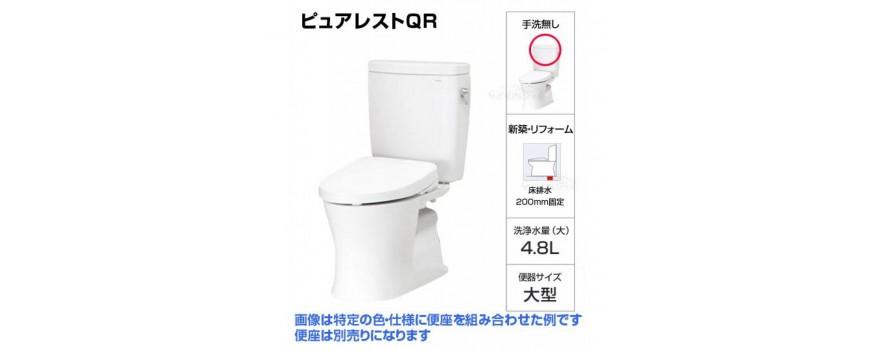 Bàn cầu TOTO CS230B SH230BA cho phòng vệ sinh