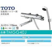 Sen tắm TOTO TMGG40J có chế độ mát xa có khống chế nhiệt độ
