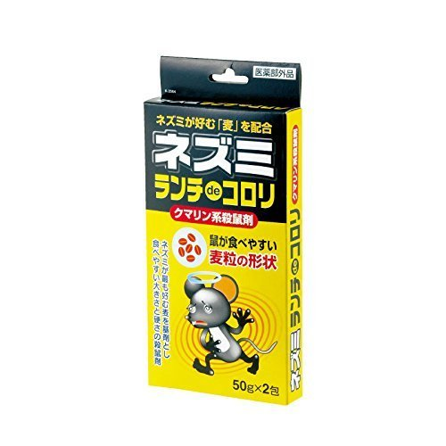 Diệt chuột Kokubo K-2064