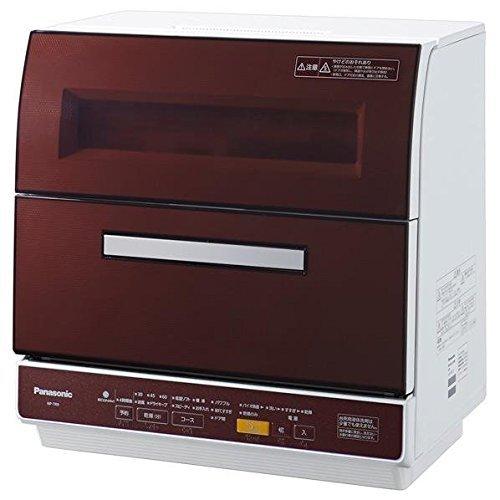 Máy rửa bát chén Panasonic NP-TR9-T có Econavi và khử mùi diệt khuẩn