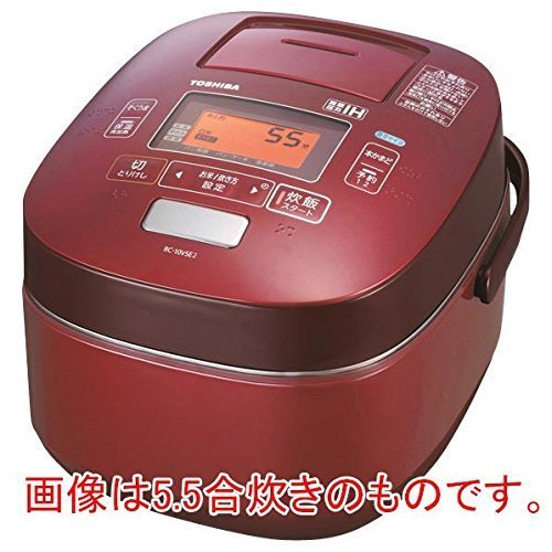 Nồi cơm Toshiba RC-18VSE2 áp suất, hút chân không [ dung tích 1.8l ]