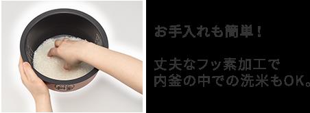 Nồi cơm điện Toshiba RC-18VRN chức năng cao tần IH và hút chân không