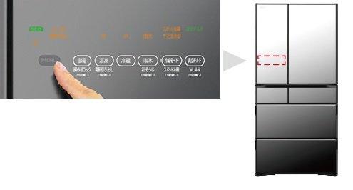 Tủ lạnh Hitachi R-WX62K dung tích 620L hút chân không, cửa trợ lực
