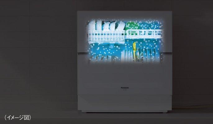 Máy rửa bát Panasonic NP-TZ200 công nghệ NanoeX và Econavi