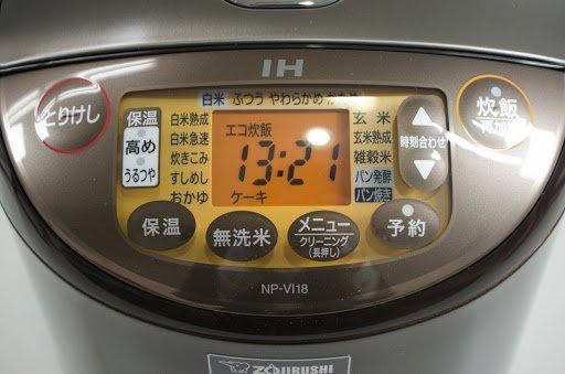 Nồi cơm điện Zojirushi NP-VI18-TA (màu nâu) chức năng cao tần IH