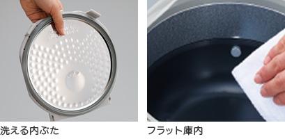 Nồi cơm điện Zojirushi NP-ZG18 cao tần IH và có áp suất