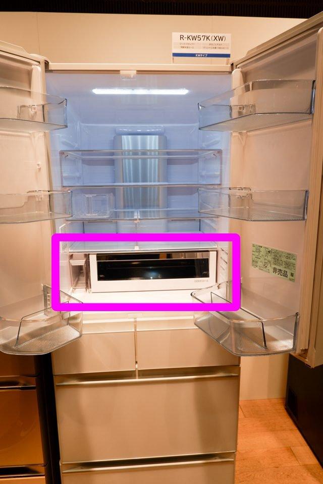 Tủ lạnh Hitachi R-KW57K có 6 cửa mặt gương và ngăn cấp đông mềm