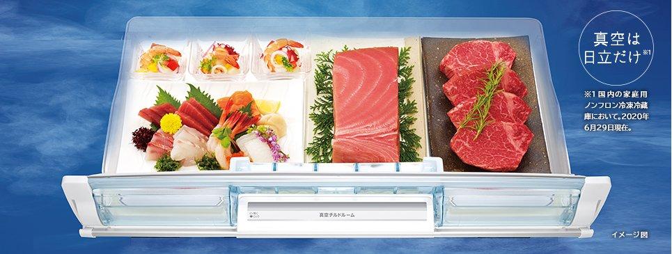 Tủ lạnh Hitachi R-XG56J thiết kế 6 cửa gương kính và ngăn hút chân không