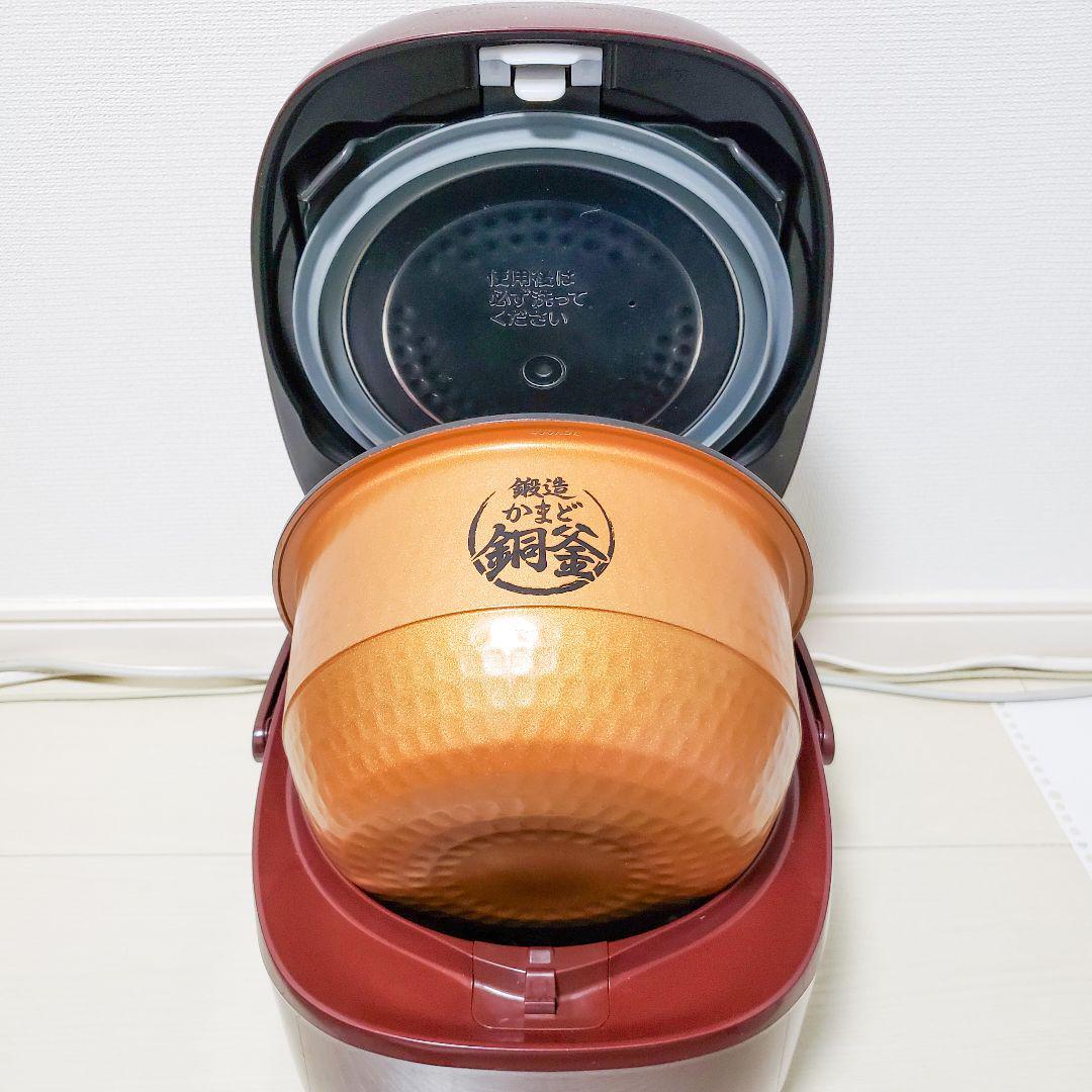 Nồi cơm điện Toshiba RC-10VRM-R (màu đỏ)  chức năng cao tần, hút chân không