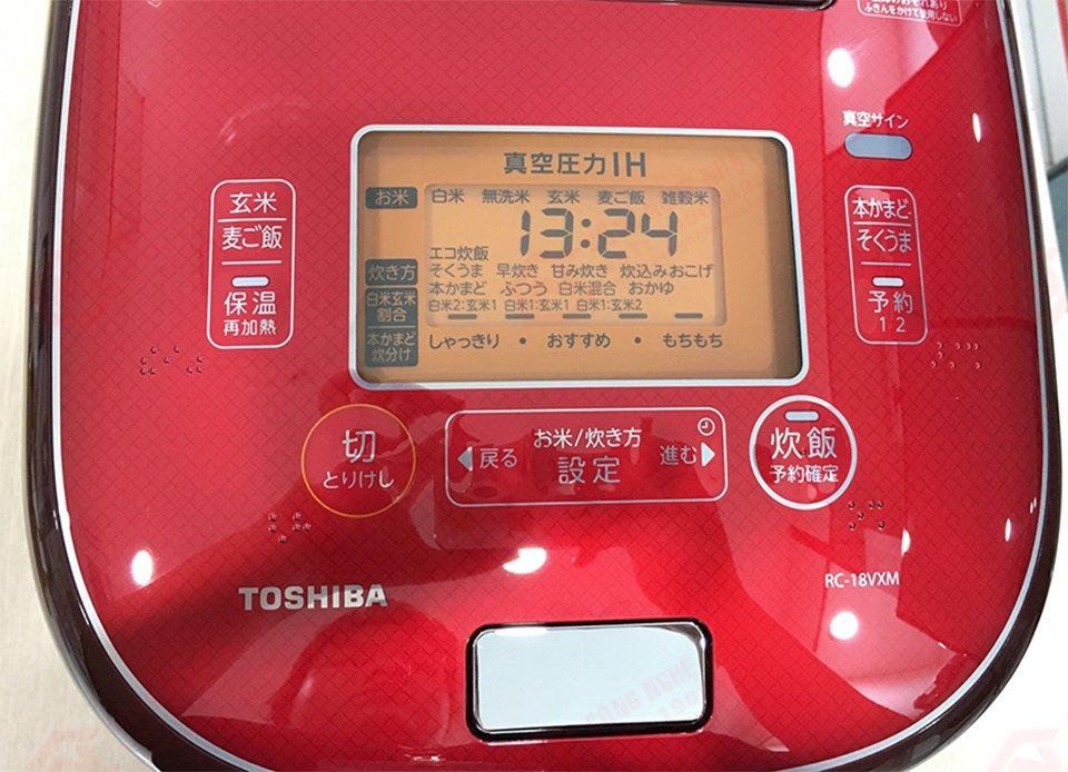 Nồi cơm điện Toshiba RC-18VXM cao tần IH áp suất và hút chân không