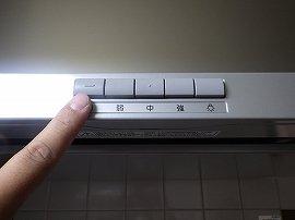 Máy hút mùi bếp kiêm khử mùi Panasonic FY-7HZC4 rộng 75cm