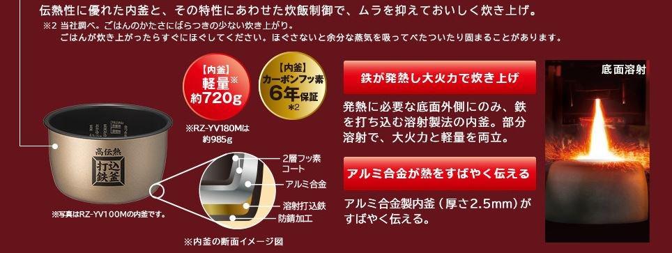Nồi cơm điện Hitachi RZ-VX180M chức năng cao tần IH và áp suất