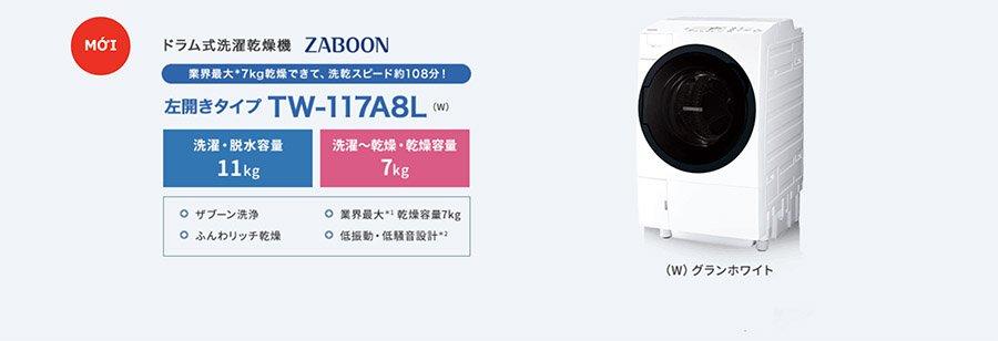 Máy giặt Toshiba TW-117A8 giặt 11KG và sấy 7KG