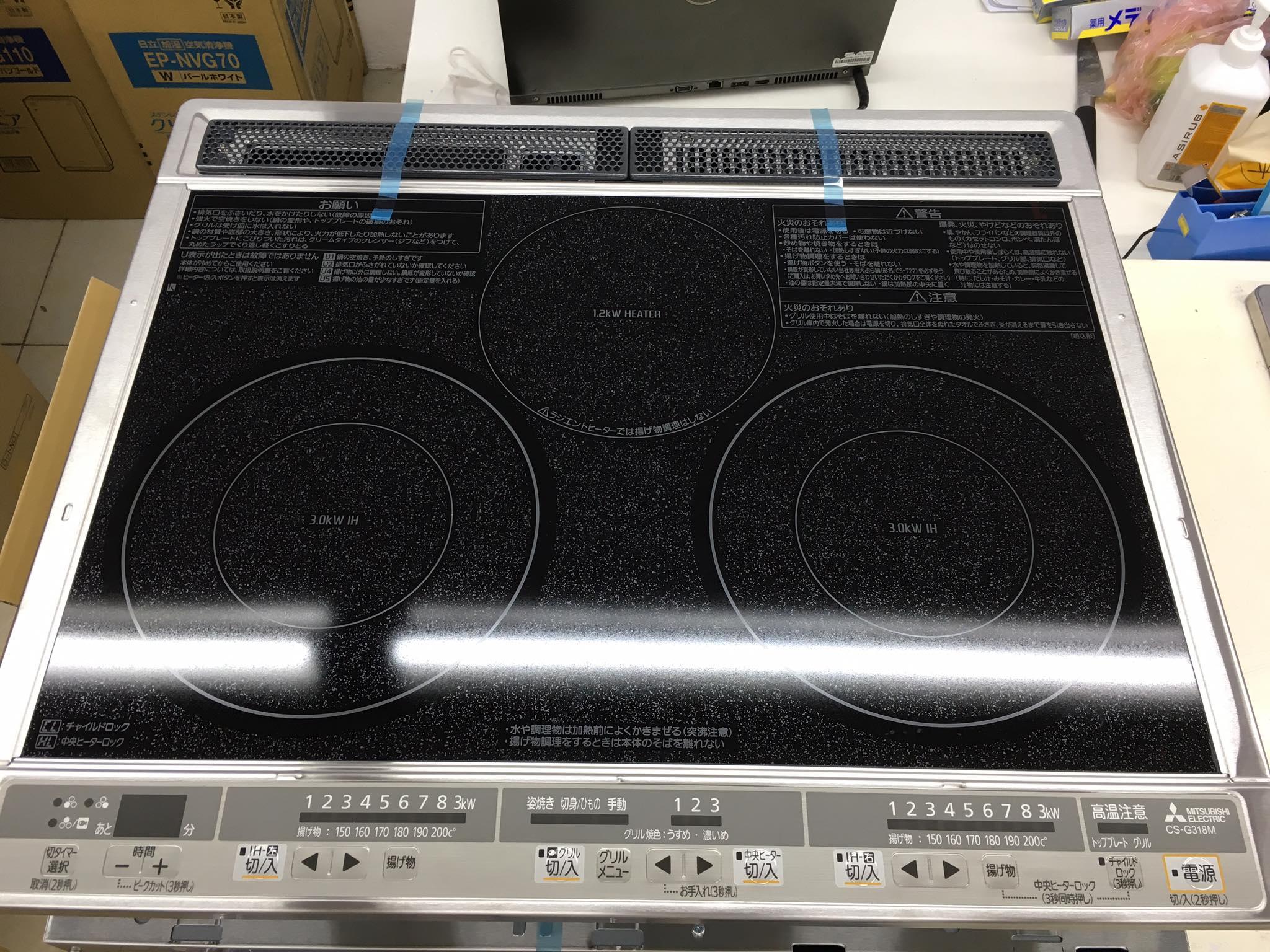 Faker from Mitsubishi CS-G318M function hai bếp từ một bếp hồng ngoại và lò nướng