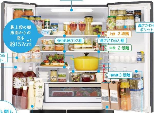 Tủ lạnh Hitachi R-XG51J-XH (màu nâu) có 6 cửa gương kính và ngăn hút chân không